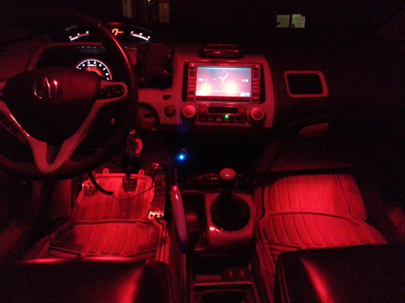 Red interior car lights