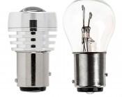 1157 LED Bulb w/ Focusing Lens - Dual Function 3 High Power LED - BAY15D Retrofit: Profile View