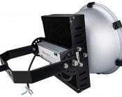 150 Watt High Power LED High Bay Light Fixture: Back View