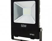 50 Watt High Power LED Flood Light Fixture in Natural White