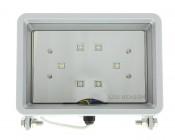 18W High Power LED Beacon Spot/Flood Light Fixture 90 Degrees