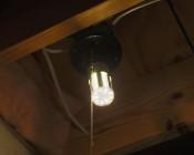 LED Corn Light - 50W Equivalent Incandescent Conversion - E26/E27 Base - 500 Lumens: Shown In Socket.