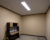 Dimmable 40W LED Panel Light Fixture - 1ft x 4ft: Shown Installed With Flush Mount Kit.