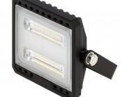 10 Watt LED Flood Light Fixture - Low Profile - 950 Lumens