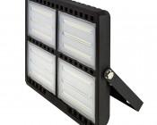 200 Watt LED Flood Light Fixture - Low Profile -  19,000 Lumens