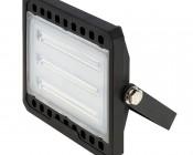 30 Watt LED Flood Light Fixture - Low Profile -  2,850 Lumens