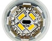 G9 LED Bulb - 20 Watt Equivalent - Bi-Pin LED Bulb: Front View