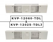 Dimmable LED Driver - Enclosed Power Supply - 25-60W - 12 Volt DC: Side View Comparison