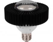 LED Retrofit Lamp - 175W Equivalent HID Conversion- E39/E40 Mogul Base - 7,200 Lumens - 4000K - Ballast Bypass