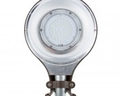 LED Dusk to Dawn Security Light w/ Mast Arm - 50W - Natural White: Front View