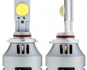 Motorcycle LED Headlight Conversion Kit - 9005 LED Headlight Bulbs Conversion Kit with Built In Fan: Profile View