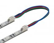 RLBN-RGB30SMD RGB Light Bar Interconnect Jumpers