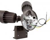 LED Motion Sensor Light - 2 Head Security Light - 20W: Back View