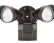 LED Motion Sensor Light - 2 Head Security Light - 20W: Front View
