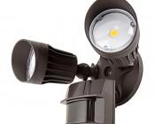 LED Motion Sensor Light - 2 Head Security Light - 20W