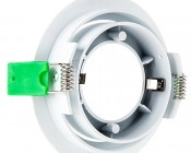 LED Recessed Light Engine - Round 90mm Gimbal Ring - 8 Watt COB LED: Back View of Trim