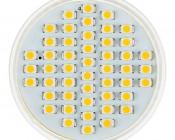 MR16 LED Bulb - 48 SMD LED Flood Light Bi-Pin Bulb: Front View
