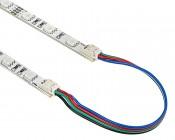 RLBN-RGB series Narrow Rigid Light Bar w/ High Power 3-Chip RGB LEDs: Link Multiple Bars Together Using Interconnector Accessory