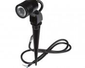 1 Watt High Power LED Landscape Spotlight - 40 Lumens
