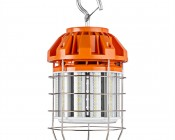 80 Watt Temporary LED Job Site Light w/ Power Cord and Safety Hook - 4000K - 8,500 Lumens: Profile View