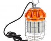 80 Watt Temporary LED Job Site Light w/ Power Cord and Safety Hook - 4000K - 8,500 Lumens