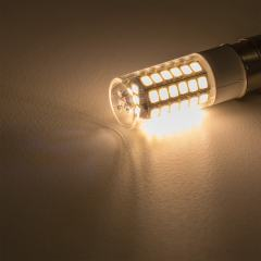 1142 LED Boat and RV Light Bulb - 51 SMD LED Tower - BA15D Retrofit with Lens - 350 Lumens