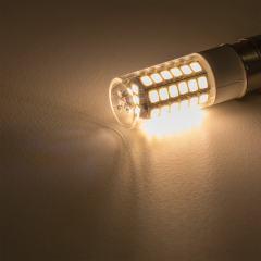 1156 LED Light Bulb - (51) SMD LED Tower - BA15S Base with Lens - Warm White