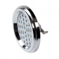 AR111 LED Landscape Light Bulb - 36 SMD LED Bi-Pin Flood Light Bulb - 60 Watt Equivalent - 600 Lumens