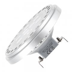 AR111 LED Landscape Light Bulb - 9 SMD LED Bi-Pin Spotlight Bulb - 60 Watt Equivalent - 600 Lumens