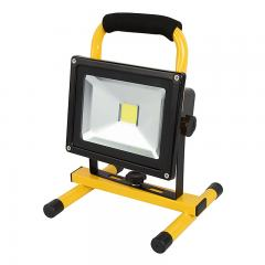20W Portable Rechargeable LED Work Light - 1800 Lumens - IP65