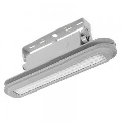 40W LED Linear Explosion Proof Light for Class I, Division 2 - 5600 lumens - 150 MH Equivalent - 5000K