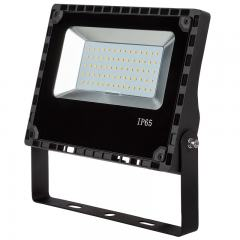 50 Watt LED Flood Light Fixture - 5000K/4000K - 100 Watt MH Equivalent - 6,000 Lumens