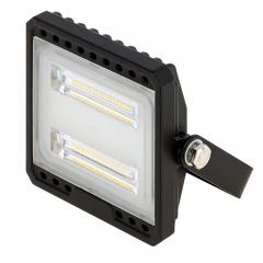 10 Watt LED Flood Light Fixture - Low Profile - 4000K - 75 Watt Equivalent - 950 Lumens