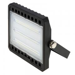 50 Watt LED Flood Light Fixture - Low Profile - 4000K - 100 Watt MH Equivalent - 4,600 Lumens