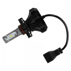 Motorcycle H16 LED Fanless Headlight Conversion Kit with Compact Heat Sink - 2,000 Lumens