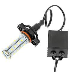 H16 LED Daytime Running Light Bulb - 460 Lumens