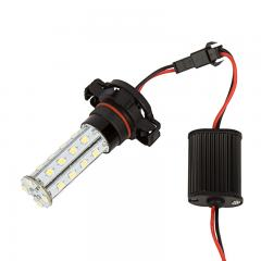 H16 LED Daytime Running Light Bulb - 460 Lumens