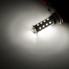 HB4 LED Daytime Running Light Bulb - 480 Lumens