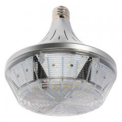 100W LED HID Retrofit Bulb - 13,000 Lumens - 320W Metal Halide Equivalent - EX39/E39 Mogul Base - Ballast Bypass - 5700K