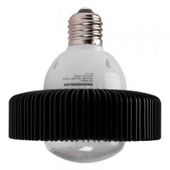 60W LED Retrofit Lamp - 175W Equivalent HID Conversion- E39/E40 Mogul Base - 7,500 Lumens - 4000K - Ballast Bypass