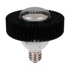 60W LED Retrofit Lamp - 175W Equivalent HID Conversion- E39/E40 Mogul Base - 7,500 Lumens - 4000K - Ballast Bypass