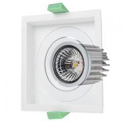 LED Recessed Light Engine - 60 Watt Equivalent - 700 Lumens