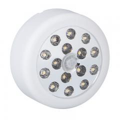 Motion Sensor LED Stick-Up Lights - 40 Lumens