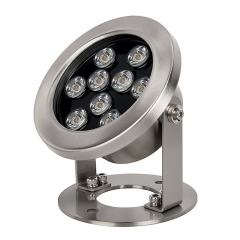 9W Underwater LED Light - Pond and Landscape Spotlight - 3000K - 12V AC/DC