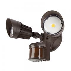 20W Integrated LED Motion Sensor Light - 1,640 Lumens - Brown Adjustable 2 Head Security Light