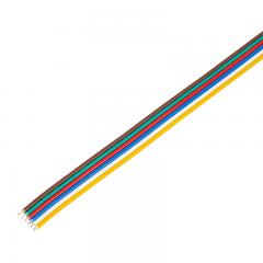 22 Gauge Wire - Six Conductor RGB+Tunable White Power Wire