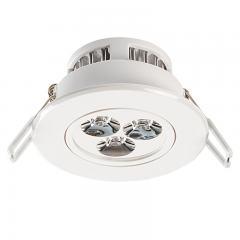 "LED Recessed Light Fixture - Aimable - 40 Watt Equivalent - 3.5"" - 290 Lumens"