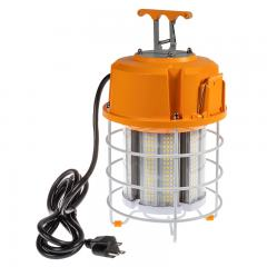 60W LED Temporary High Bay - Linkable LED Area Work Light Fixture - 250W Equivalent - 7500 Lumens
