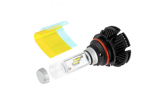 Motorcycle LED Headlight Kit - 9007 LED Fanless Headlight Conversion Kit with Adjustable Color Temperature and Compact Heat Sink - 9007-HLV5-M