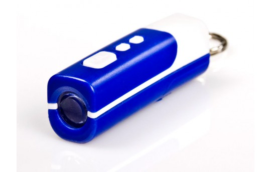 Keychain Mini Projection Clock - SBL-MC-B